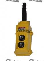 Пульт кабельный HOB-213 для CP(CWG)