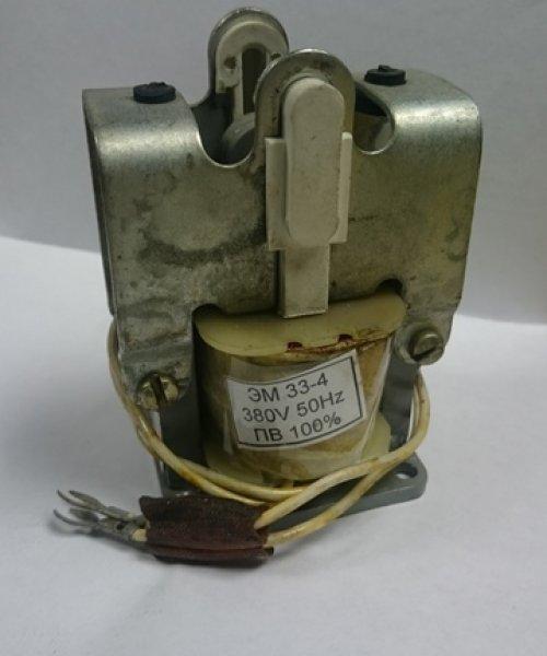 Электромагнит ЭМ 33-41111-00
