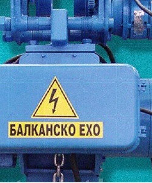 Таль цепная электрическая передвижная ВВ094М-1000кг В/П 0т 3,2-12м