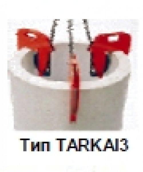Захваты для бетонных колец TARKAI3